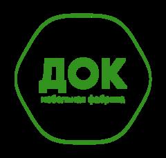 ДОК-СЕРВИС