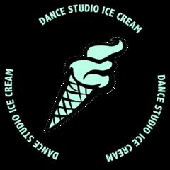 Танцевальная студия ICECREAM