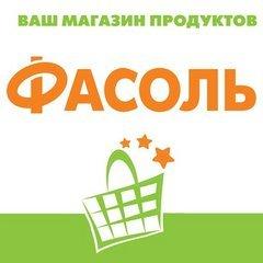 Осепян Виктория Алексеевна