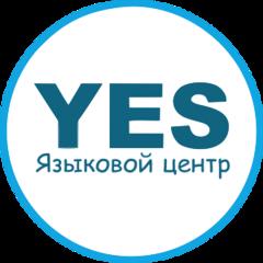 Центр обучения YES