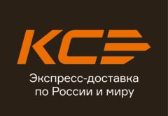КСЭ (ООО Экспресс Доставка)