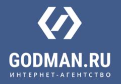 Интернет-агентство GODMAN.RU