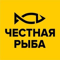 Честная рыба