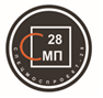 Спецмоспроект-28