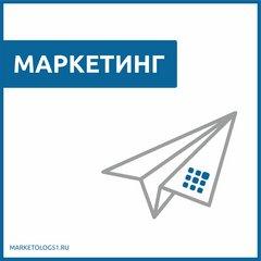 Маркетолог51