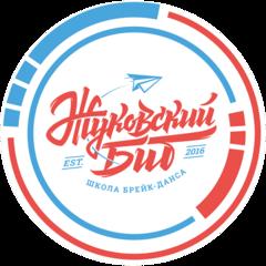 Жуковский БИТ