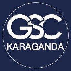 Global Student Center Karaganda