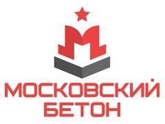Московский Бетон