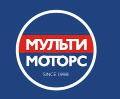 Мульти-моторс
