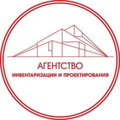 Агентство Инвентаризации и Проектирования