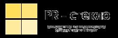 PR-стекло