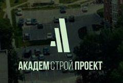 Академстройпроект