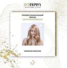 Косметик Эксперт