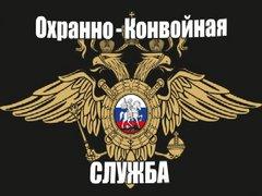 ОБОиКПО Управления МВД России по г. Самаре