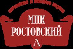МПК Ростовский