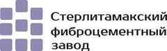 Стерлитамакский фиброцементный завод