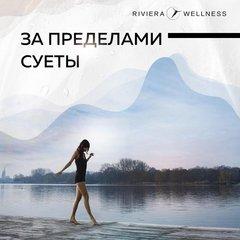 Riviera Wellness