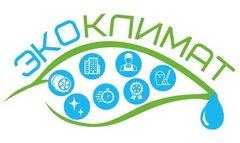 ЭкоКлимат (ИП Шмаков Алексей Станиславович)