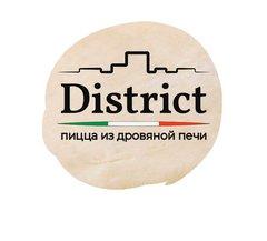Кафе District пиццерия