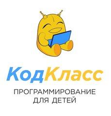 КодКласс (ИП Канкулов Азамат Станиславович)