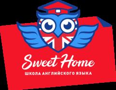 Школа английского языка Sweet Home