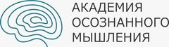 Академия осознанного мышления Ольги Коробейниковой