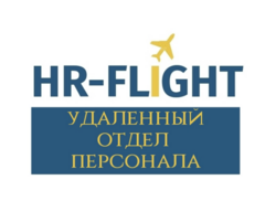HR-flight