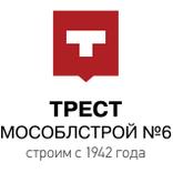 Трест Мособлстрой №6