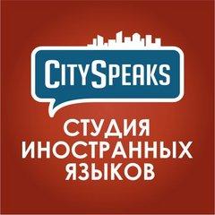 СитиСпикс