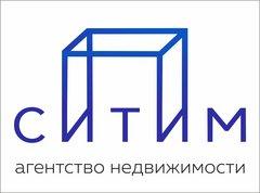 Агентство недвижимости Ситим