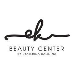 Центр красоты Екатерины Калининой