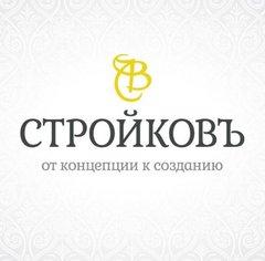 Строительно-Торговая Компания Стройковъ