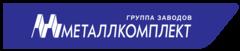 Группа заводов Металлкомплект