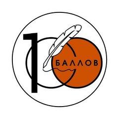 Черникова Екатерина Витальевна