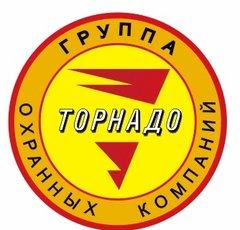 Торнадо-техносервис