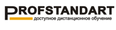 УЦ Профстандарт