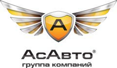 Группа компаний «АсАвто»