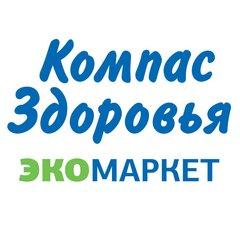 Круглова Екатерина Сергеевна