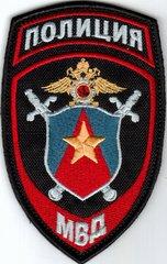 Полк полиции (по охране общественного порядка при проведении массовых мероприятий) Главного Управления МВД России по Московской области