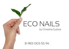 Студия маникюра Eco Nails