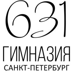 ГБОУ гимназия 631 Приморского района Санкт-Петербурга