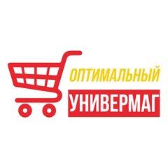 Оптимальный — универмаг товаров народного потребления