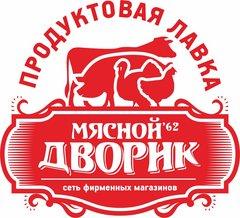 Кудряшова Наталья Михайловна