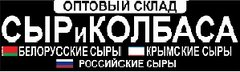 Павленко А.В.