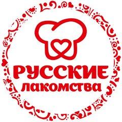 ТД Русские Лакомства