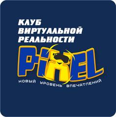 Клуб Виртуальной реальности PIXEL