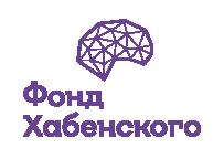 Благотворительный Фонд Константина Хабенского