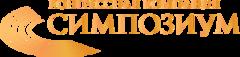 Конгрессная Компания Симпозиум