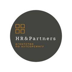 Агентство по аутсорсингу HR & Partners