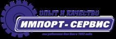 Импорт-Сервис